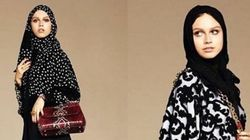 Dolce & Gabbana lance une collection de hijabs de