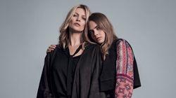 Cara Delevingne et Kate Moss: stars de la campagne automne 2015 de