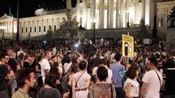 Tragédie du camion-charnier : manifestation massive à