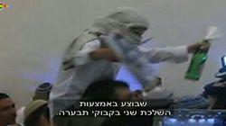 Israël: arrestation de 4 juifs soupçonnés d'avoir célébré la mort d'un bébé