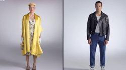Voyez 100 ans de mode en moins de trois minutes