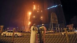 EAU : incendie spectaculaire dans des