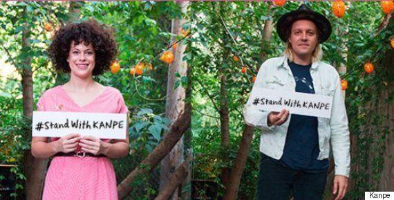 Régine Chassagne et Win Butler d'Arcade Fire avec la fondation