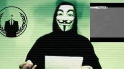 Anonymous menace le groupe armé État islamique