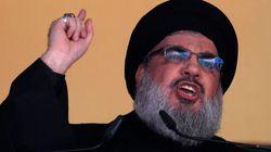 Le Hezbollah condamne «fermement» les attentats de