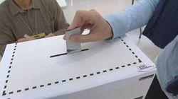 Les jeunes votent moins en région qu'en milieu