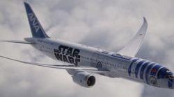 Envie de voyager dans un avion R2-D2?
