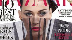 Katy Perry sculpturale en Une du Harper's Bazaar