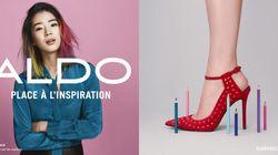 Aldo fait place à l'inspiration