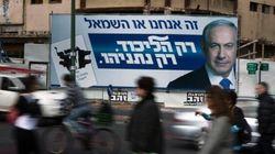 Israël: investiture