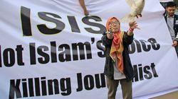 Un groupe d'imams canadiens condamne les partisans