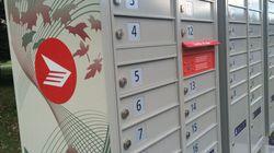 Postes Canada suspend l'implantation de boîtes postales