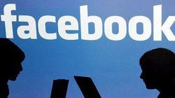 Facebook élargit son moteur de recherche au monde