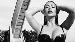 Kim Kardashian façon 50 nuances de Grey