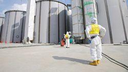 Traces de radioactivité sur la côte ouest liées à