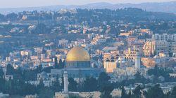La centralité de Jérusalem - Les