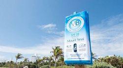 Des distributeurs de crème solaire (gratuite) pour sensibiliser aux dangers du