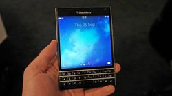 Renforcement du partenariat de sécurité entre BlackBerry et