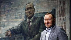 Frank Underwood entre au musée... comme un vrai