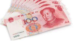 Le yuan chinois reconnu comme monnaie de