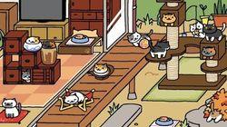 Ce jeu à base de chats mignons rend tout le monde