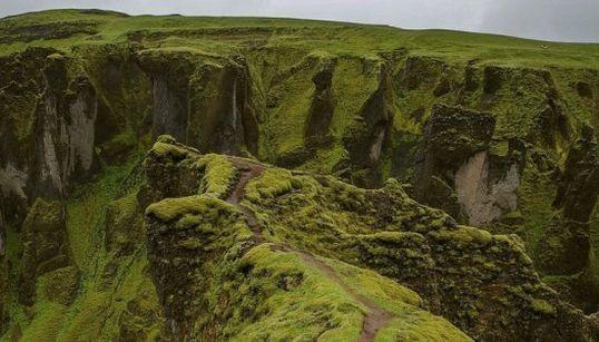 À travers votre lentille : Les trésors cachés de l'Islande