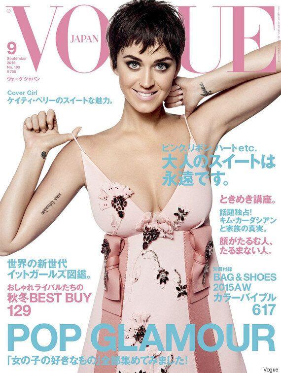 Katy Perry en couverture du Vogue Japon: cheveux courts et joliment sexy