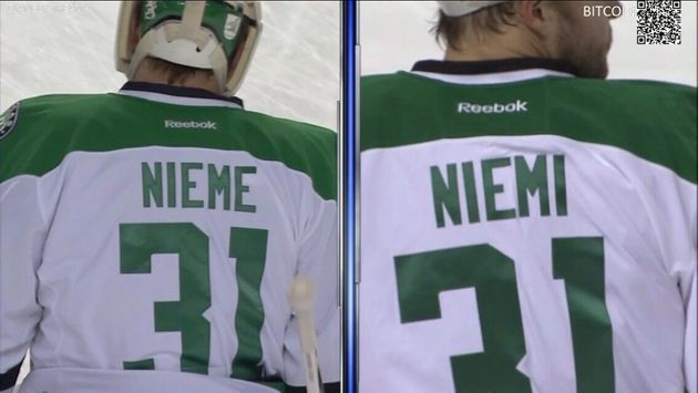 Antti «Nieme» : Les Stars de Dallas font une erreur sur le chandail de leur gardien de
