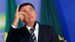 Μποϊκοτάζ σε εκδήλωση στις ΗΠΑ που θα τιμούσε τον ακροδεξιό πρόεδρο της Βραζιλίας - Ακύρωσε το