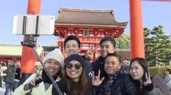 Kyoto élue meilleure destination au monde