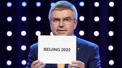 Pékin obtient les Jeux olympiques d'hiver de 2022
