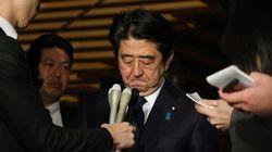 La crédibilité de la vidéo annonçant la mort d'un otage japonais par EI est