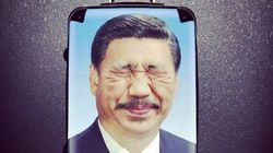 Un artiste chinois arrêté pour un montage du président diffusé sur les réseaux sociaux