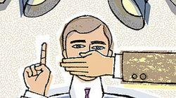 Expulsion d'un journaliste d'une consultation publique: la FPJQ