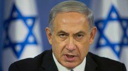 Netanyahu forme son 4e gouvernement dans un contexte