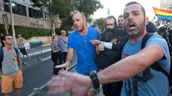 L'adolescente poignardée lors de la parade la fierté gaie à Jérusalem est