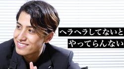 【動画】kemioって何者?頭ん中がちょっとわかるインタビュー
