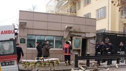 Turquie: la poudre envoyée à l'ambassade canadienne n'était pas