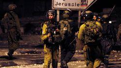 Mort d'un jeune Palestinien brûlé vif: six extrémistes juifs