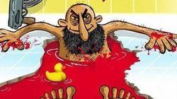 Après l'Holocauste, l'Iran lance un concours de caricatures sur Daech