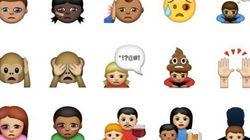 Des emojis pour lutter contre la violence domestique, une fausse bonne idée?