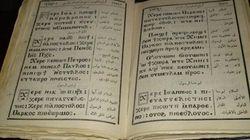 L'archipel chrétien du monde arabe: des îlots sous la