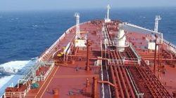 Un pétrolier ne peut poursuivre sa route sur le