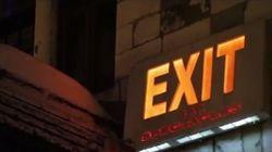 Bar Exit: ouverture officielle du nouveau bar d'Éric Lapointe