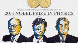 Le prix Nobel de physique aux inventeurs de la