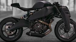 Ronin 47: Batman va vouloir cette moto
