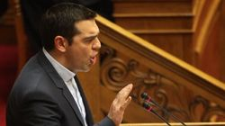 Le nouveau premier ministre grec proclame la fin de
