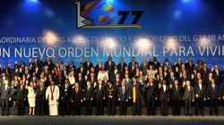 Le G77 appelle à éradiquer la pauvreté d'ici