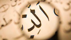 Philippe Couillard et l'islamisme
