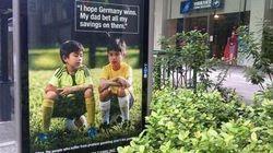 Coupe du monde: une pub contre le jeu compulsif rate sa cible après la victoire de l'Allemagne